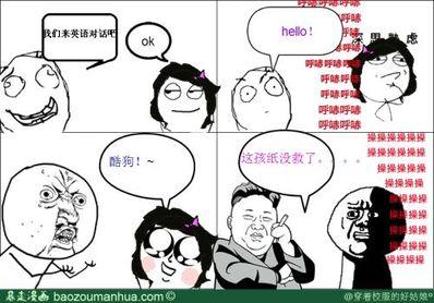 英语对话两人18句