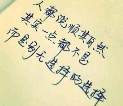痛到心碎英语短句 痛到心碎的句子