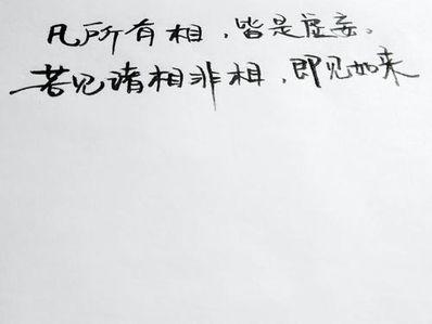 佛经中最唯美的句子 经典优美的佛经句子,你最喜欢哪一句