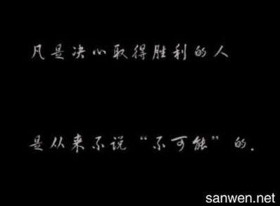 关于告别爱情的句子 要关于爱情悲伤的句子
