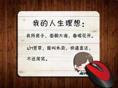 理想生活状态的句子 关于理想生活的句子,快快