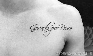 爱情纹身的英文句子