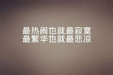 最让人心疼英文句子 动漫里让人心疼的句子