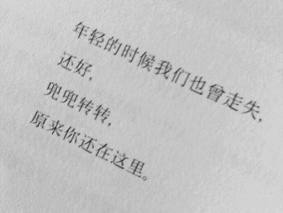 一句英文简短伤感情话