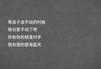 英文绝望的句子说说 我是男的,对生活绝望的句子或者说说