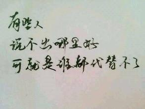 表达对人有好感的句子 对人有好感又不好意思表明的句子