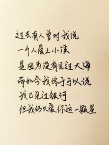 人心易变的句子 形容人心善变的诗句