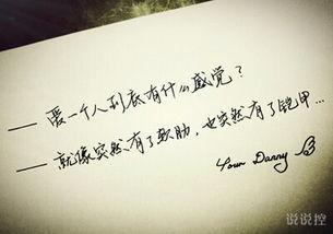 英语句子爱情唯美超短 英语爱情句子唯美简短
