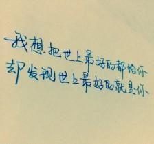 回忆的意境句子 唯美意境的句子