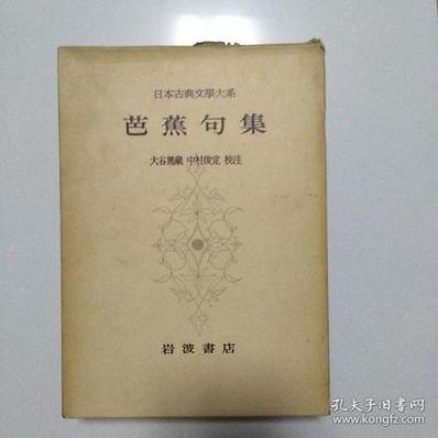 日本文学原句 寻日本文学中有哲理的句子(300字以内)