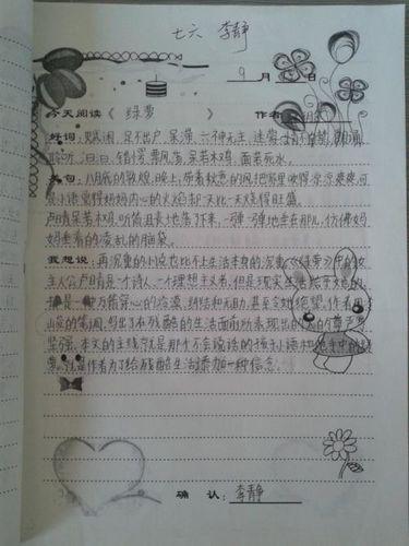 初中生值得摘抄的优美短句 适合中学生的优美句子摘抄?