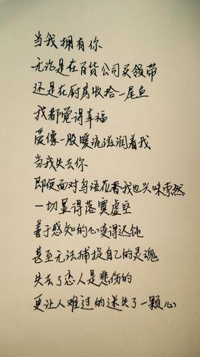 文艺句子摘录 清新文艺的句子