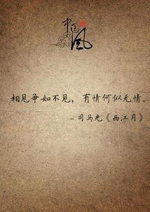 爱情伤感古诗句唯美 爱情伤感古文诗句