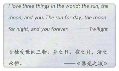 英文超美短句 优美的英文句子超简短