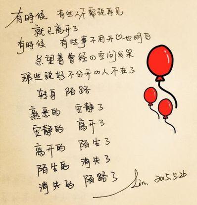 爱情经典伤感语录 经典伤感爱情句子