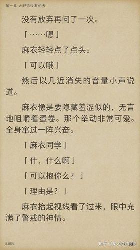 小说中男主洗澡的句子 描写小说中男主的句子