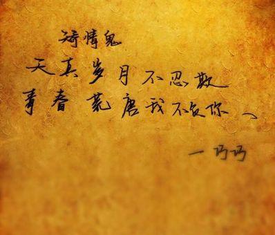 唯美柔情的句子 霸气兼柔情的句子或诗歌
