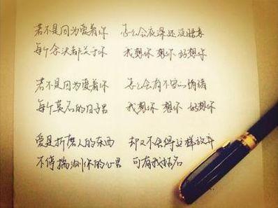 六个字文艺句子 六个字的唯美句子