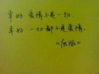 开心6个字短句子说说 开心说说心情句子大全