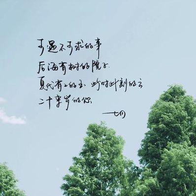文艺而富有诗意的句子