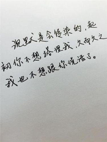 适合接受表白的句子 表白语句