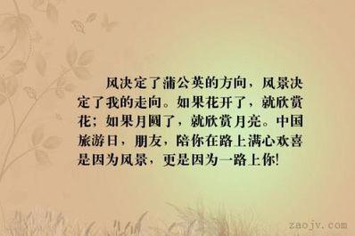 """有仙气简短优美的句子 有哪些超凡脱俗的有""""仙气""""的句子"""