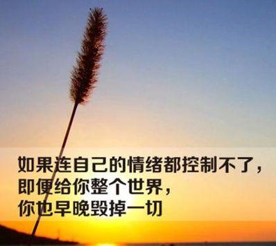 生活美好的哲理句子 关于生活的哲理名言