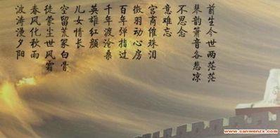 优美有哲理的古风句子 深奥又比较有哲理的古风句子有哪些?