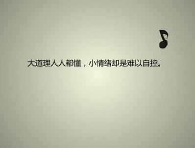 人生唯美哲理的句子 人生哲理经典语句