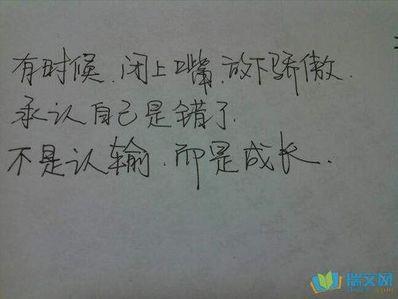 生活简短精辟的句子 很短很短又很精辟的句子