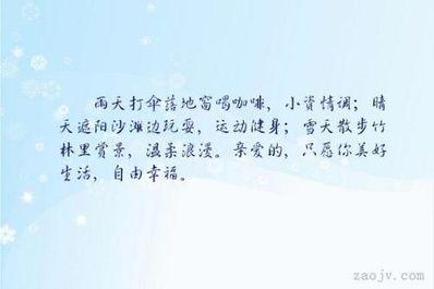 温柔干净的句子 经典描写女人温柔的句子