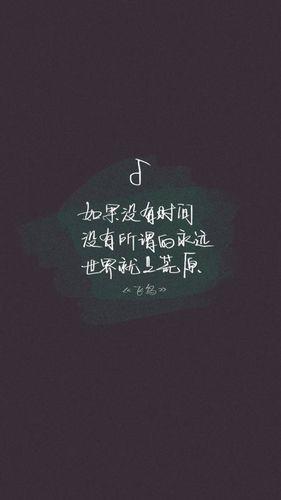 文艺唯美的句子短句 清新文艺的句子