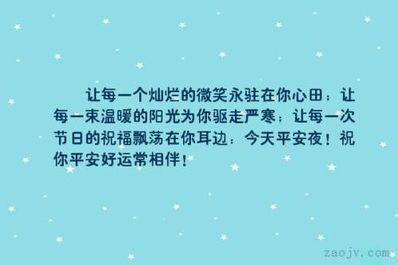 每天都笑得灿烂的句子 灿烂的笑声写成句子