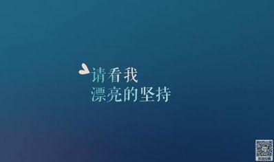 励志阳光简短英语句子 阳光简短励志唯美句子