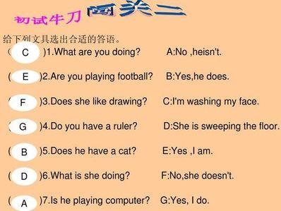 英语常用问句和答句 用英语回答。问句和答句都要