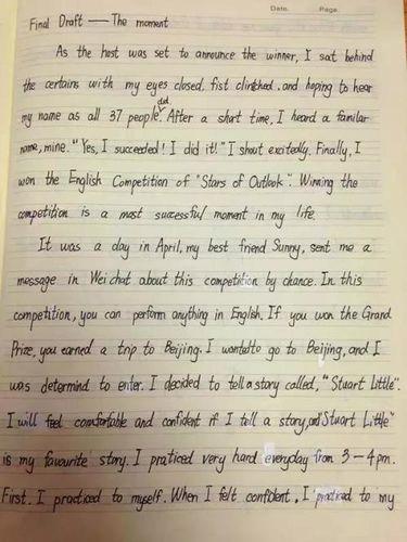 小学英语作文5句话 小学五年级英语作文我的一天五句话吧