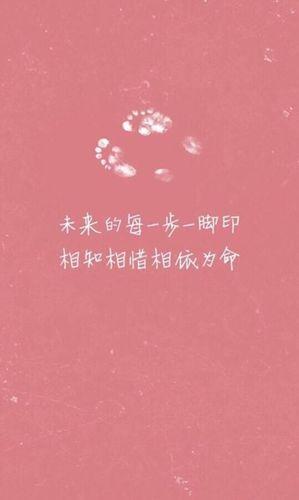 相爱相知相守的句子 将相遇相知相恋相思相守连起来较短的句子