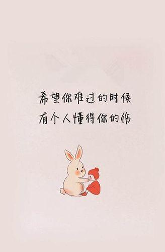 简短暖心一句话 暖心简短的句子
