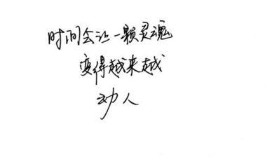 动人的短句 动人心弦的唯美伤感语句