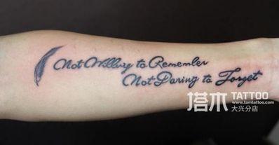 纹身一句话英文伤感的 求比较适合纹身的英文伤感句子。