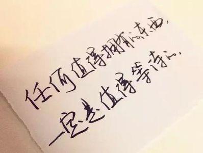 简单生活感悟句子 过于简单的生活就是什么的句子