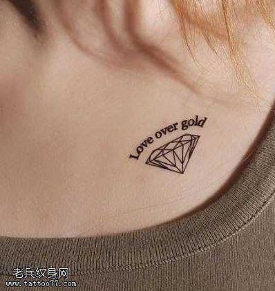 纹身一句话英文爱情