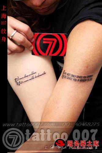 纹身一句话情侣对话 求一句好听的句子 情侣纹身