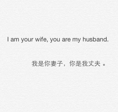 爱情英文短句适合纹身de
