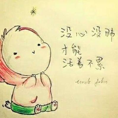 心情不好的句子 表示心情不好的诗句