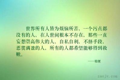 """希望他一切都好的句子 """"有你们一切都好""""的唯美句子10字左右。"""