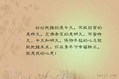 希望对方幸福的句子 希望别人幸福快乐的句子