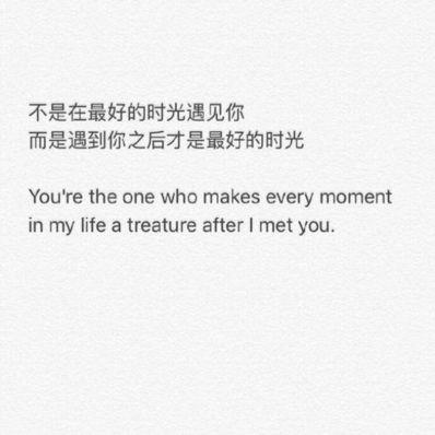 英语短句唯美爱情 英语爱情伤感句子
