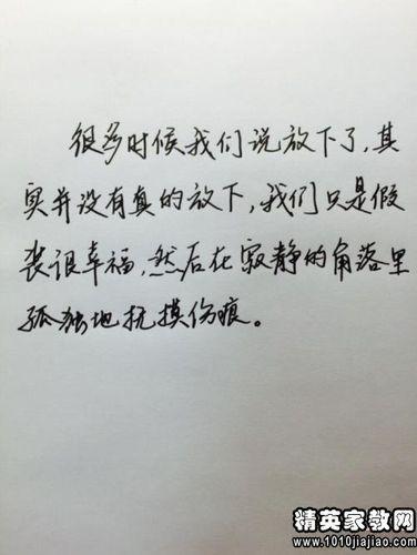 表达心情的英语短句 描写心情美好的英语句子