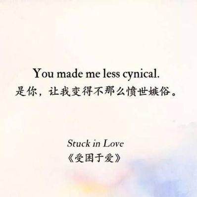 一句感人的情话英文 请给我一些简单的英文情话?